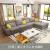A家家具用ラテックステーププロソファ北欧風セット客間回転角Giiifeウォーウォーキングシンプルな現代小型家具セット簡単な灰3人掛位+右guife位