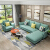 品魅生活ソファ北欧風ソファドレスファセット現代簡単ソファネット赤ソファ無垢材ソファァ。極簡単で、贅沢なリビングルームの家具を3人でセットしました。
