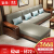 幅尚中国式无垢材ソフファ全く无垢材ソファァァと応接间の现代简约なセット家具の保管物を3人で挂けます。
