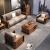 锐工坊 胡桃木沙发中式轻奢無垢材ソファー客厅家具沙发K05 1人掛け位 普通沙发