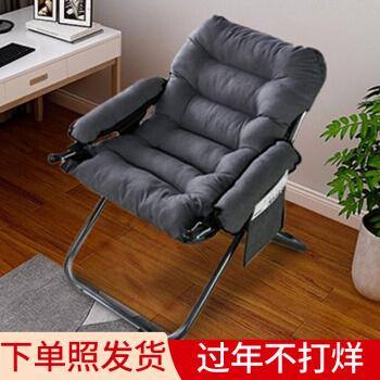 仕事に来て怠け者の椅子の家に行きます。怠け者の1人がソファをかける。折り畳み式のレジャイスの寮の寝室のリックレーニンキングは小型で快适です。